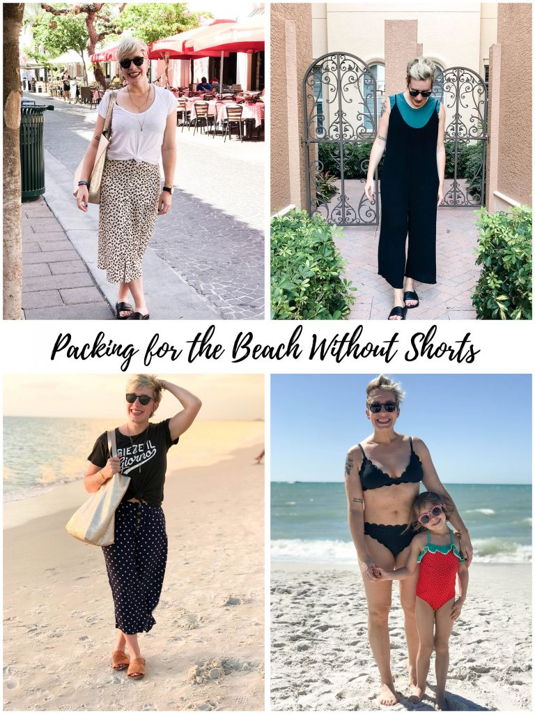 We LOVE a day at the beach, so we're looking at some seriously cute outfits — especially for those who don't wear shorts. Jumpsuits & skirts — we're on it.